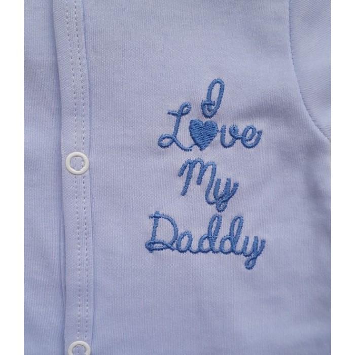Бебешки гащеризон I Love My Daddy Watch Me Grow