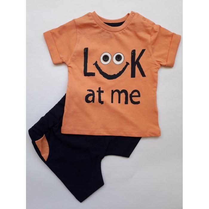 Бебешки комплект Look At Me