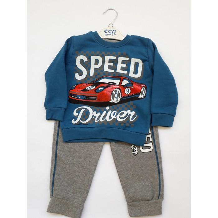 Ватиран комплект за момчета Speed Driver