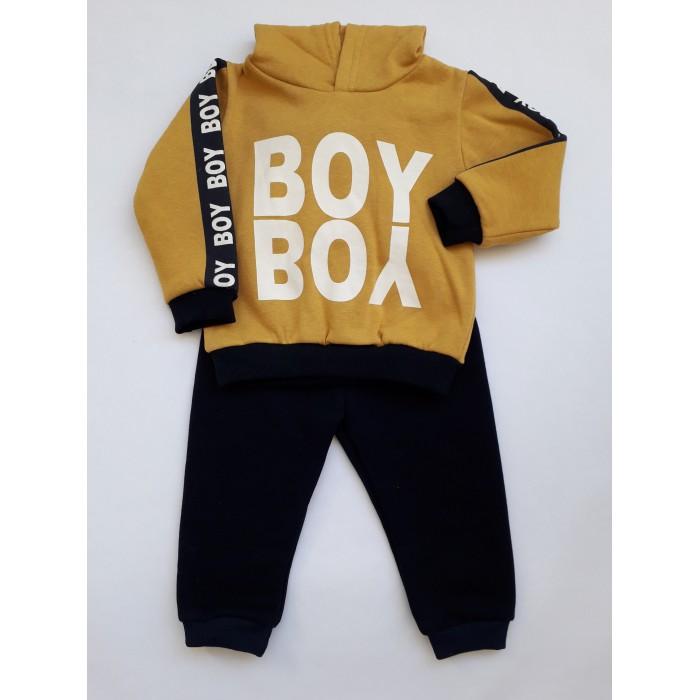 Ватиран комплект за момчета Boy