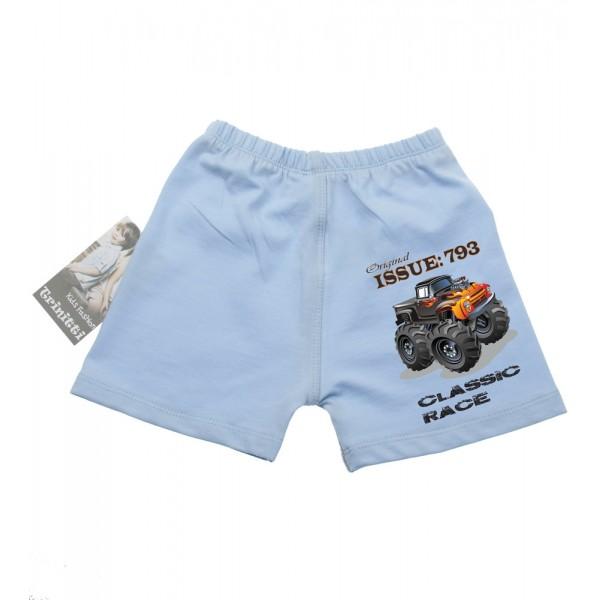 Къси панталони Issue 793