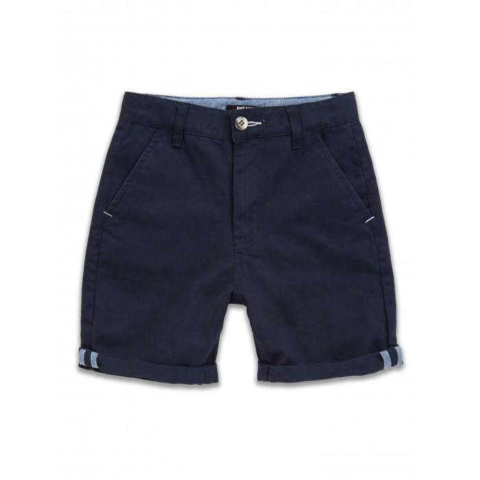 Елегантни къси панталони за момче Riot Club