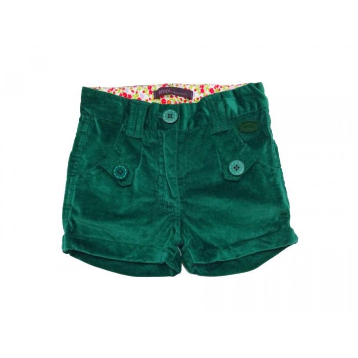 Елегантни къси панталонки