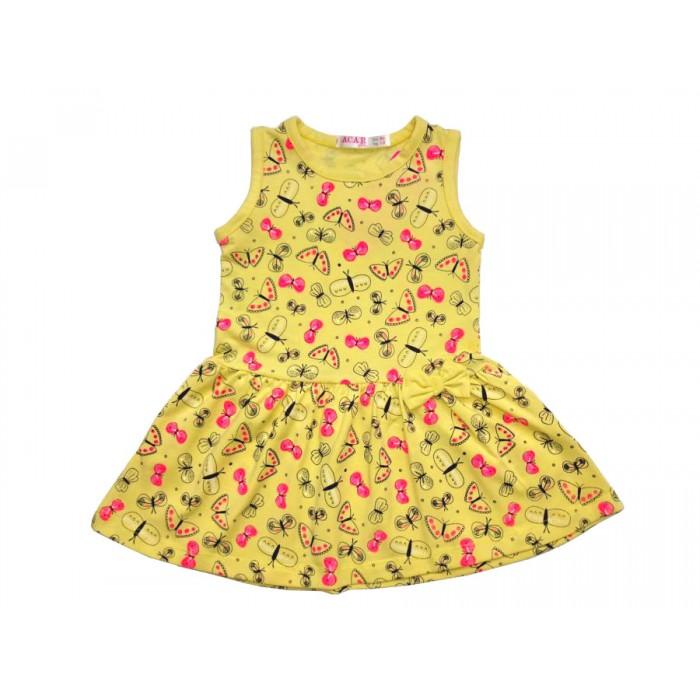 Жълта рокля с десен пеперуди