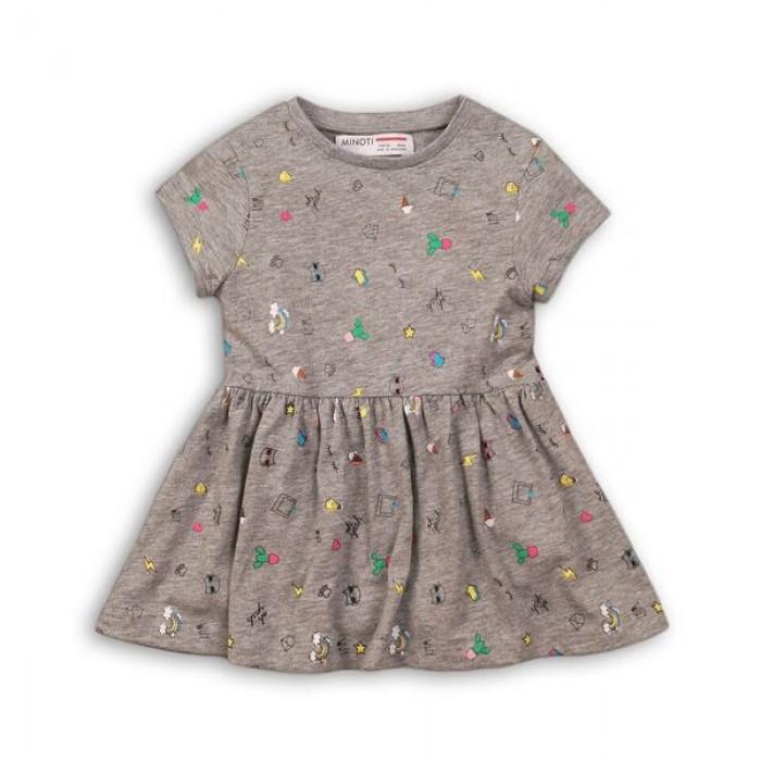 Сладка рокличка Minoti